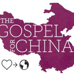 LifeWay, Tyndale Partner for The Gospel for China